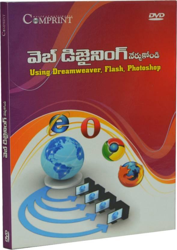 COMPRINT Learn Web Designing in Telugu