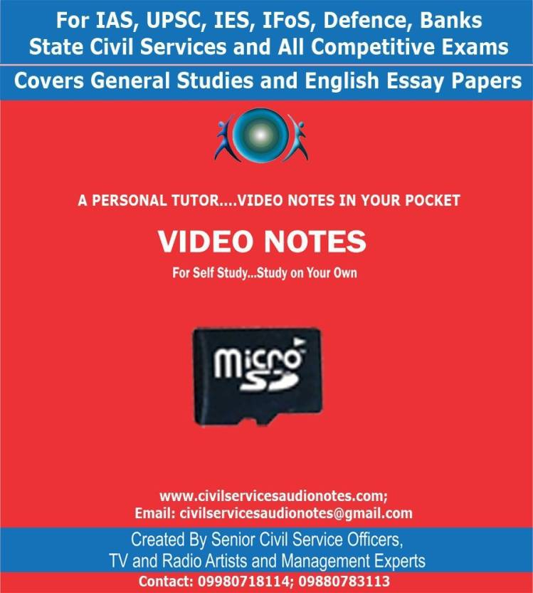 CSAVN IAS, UPSC, State Civil Services and All Competitive Exams - Video Tutorial SD Card