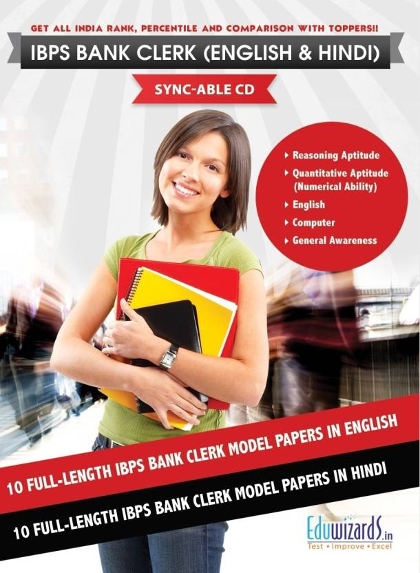 Eduwizards IBPS Bank Clerk (English & Hindi) (CD Based Test Series)