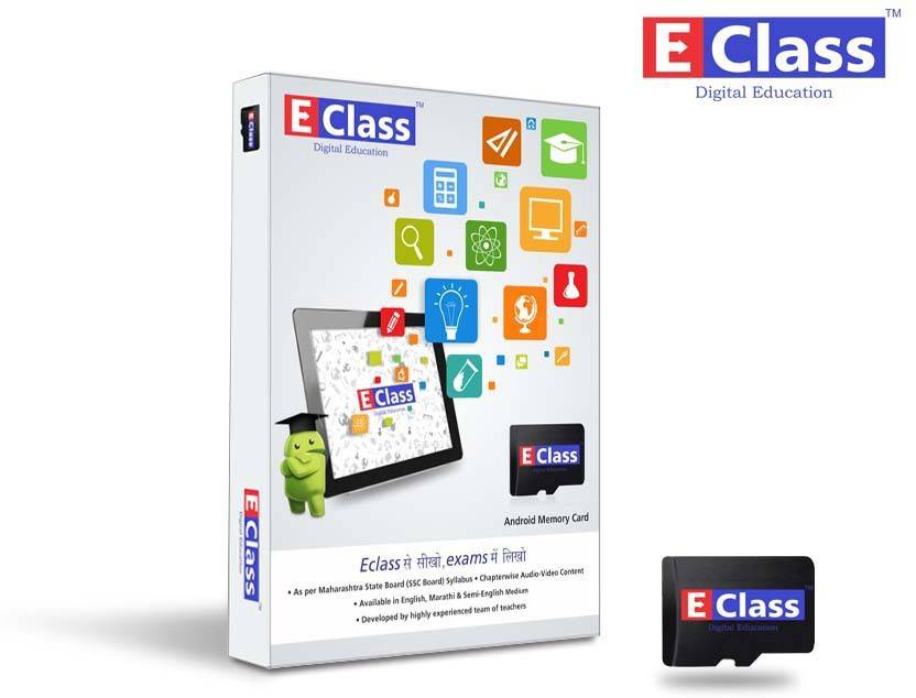 E-Class elearning 8th Standard Marathi Medium Memory Card for