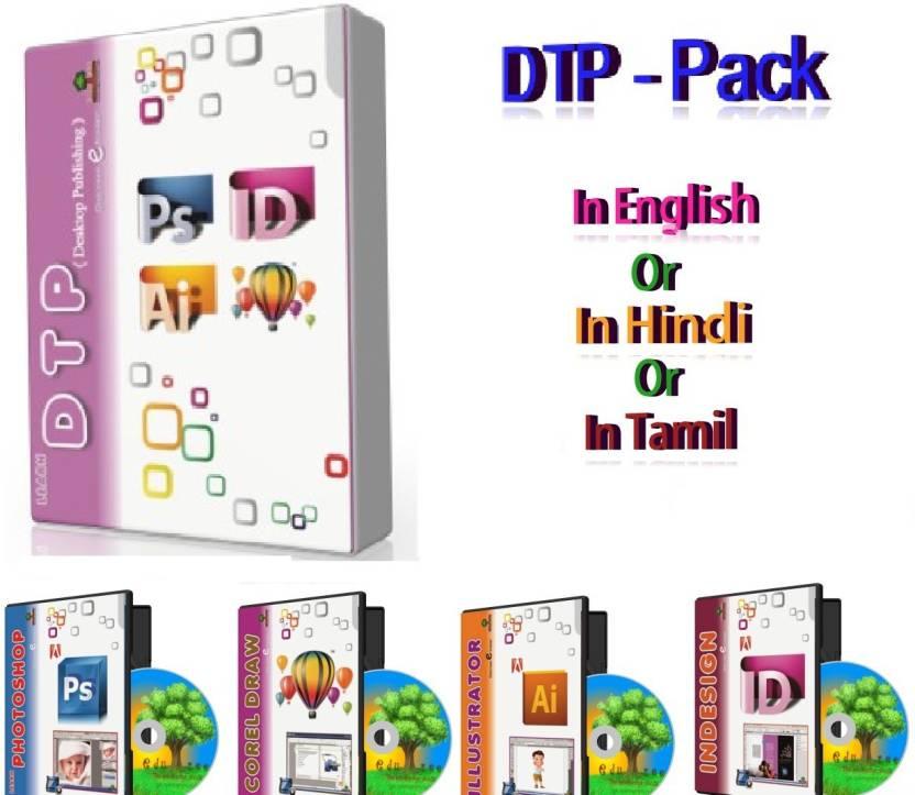 Edutree - Learn DTP Combo(Photoshop cs5+ CorelDraw X5 + Illustrator cs5 +  InDesign cs6)( In Hindi) OnScreenTutor (20 -22 Hrs Duration)
