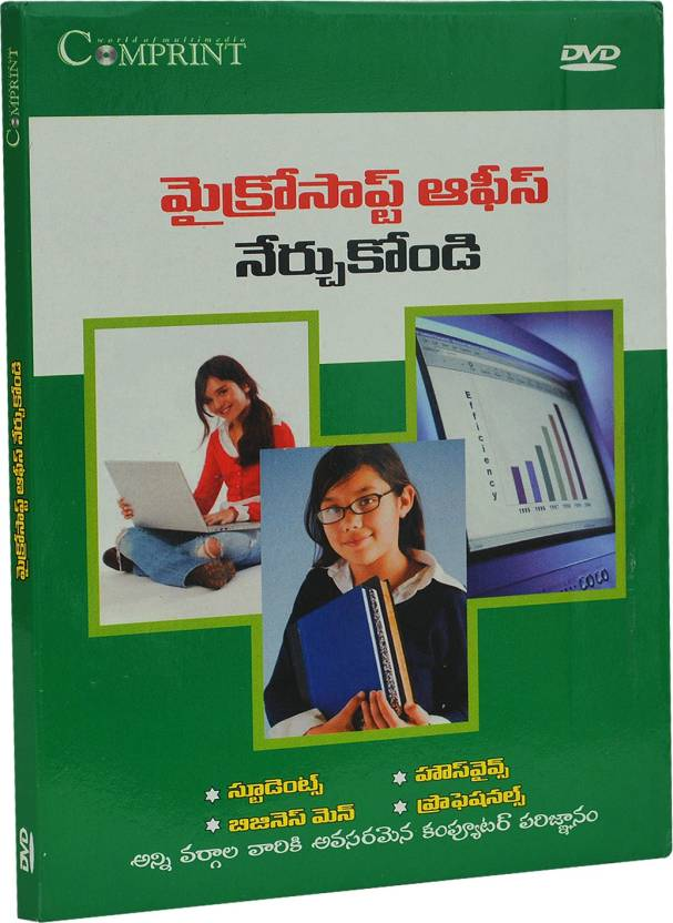 COMPRINT Learn Microsoft Office