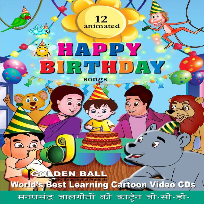 Golden Ball 12 Animated Happy Birthday Song - Golden Ball : Flipkart com