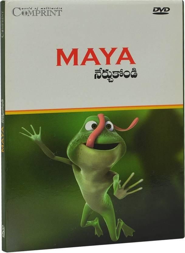 COMPRINT Learn Maya