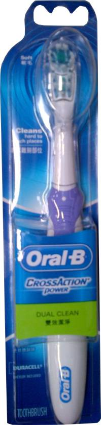 Oral-B CrossAction Power Electric Toothbrush