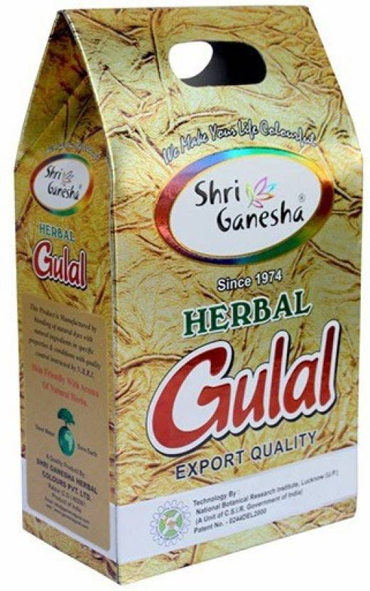 Little Angels Herbal Gulal Holi Color Powder Pack of 5  (Pink, Yellow, Blue, Green, Orange, 500 g)-8% OFF