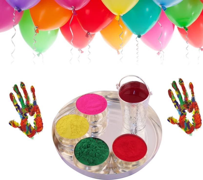 GS Museum Color, Balloon Holi Combo-43% OFF