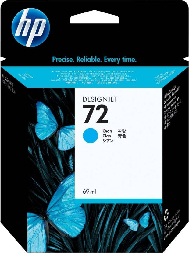 HP 72 Cyan Ink Cartridge