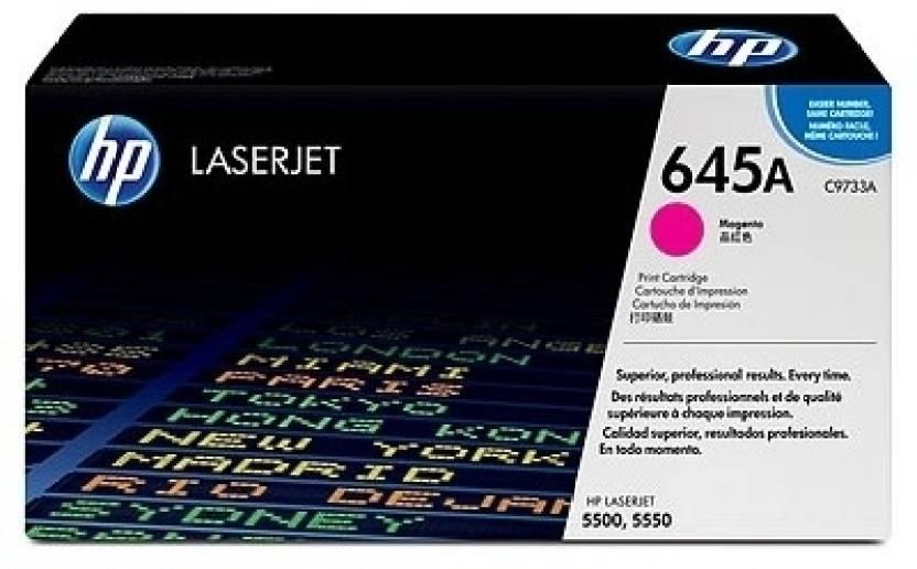 HP Color LaserJet 645A Magenta Toner Cartridge