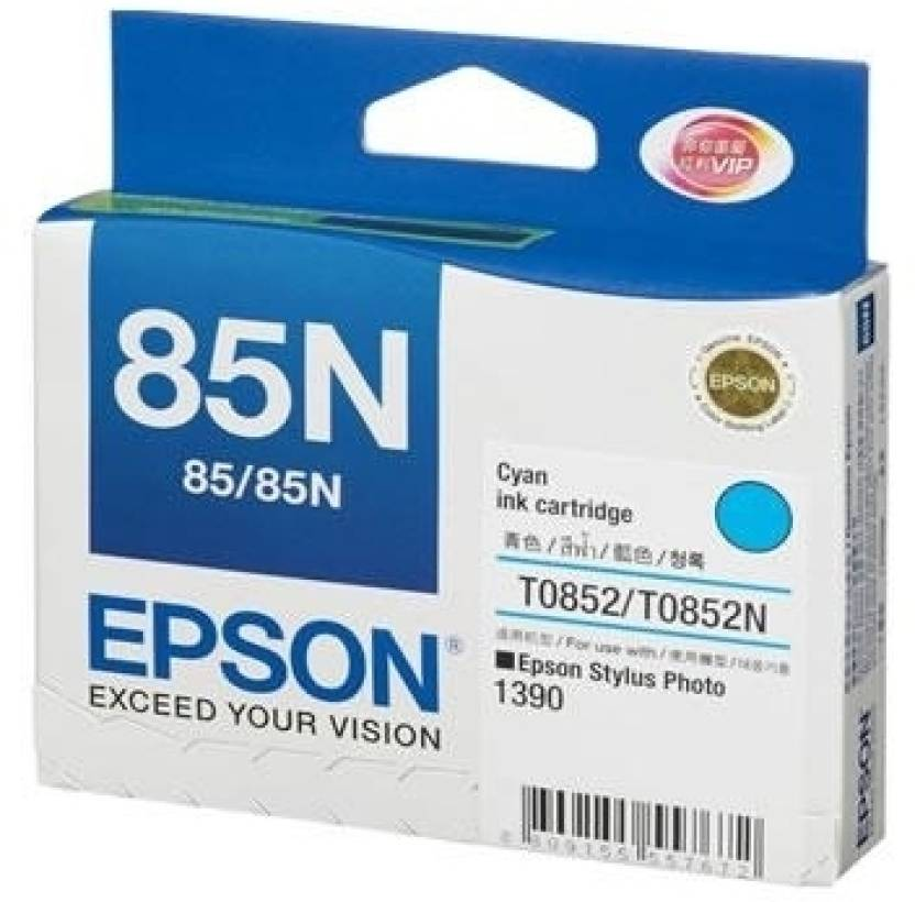 Epson 85N Cyan Ink cartridge C13T122200