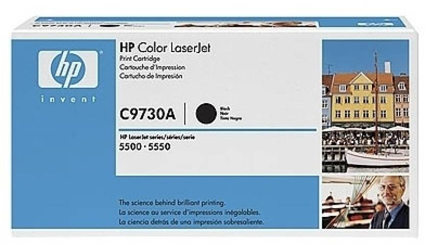 HP 645A Black LaserJet Toner Cartridge