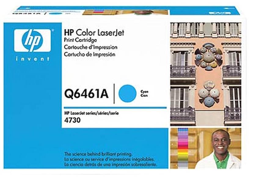 HP Color LaserJet Q6461A Cyan Print Cartridge