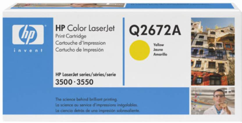 HP 309A Yellow LaserJet Toner Cartridge