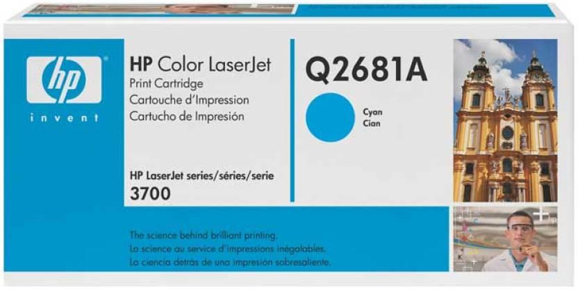 HP 311A Cyan LaserJet Toner Cartridge