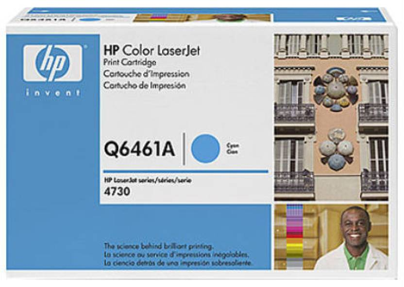 HP 644A Cyan LaserJet Toner Cartridge