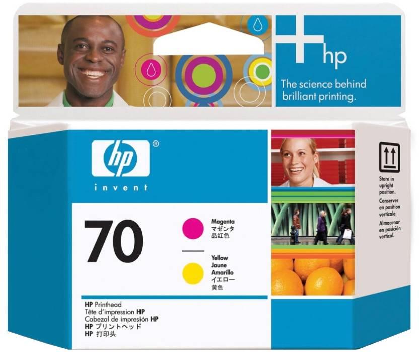 HP 70 Magenta and Yellow Printhead