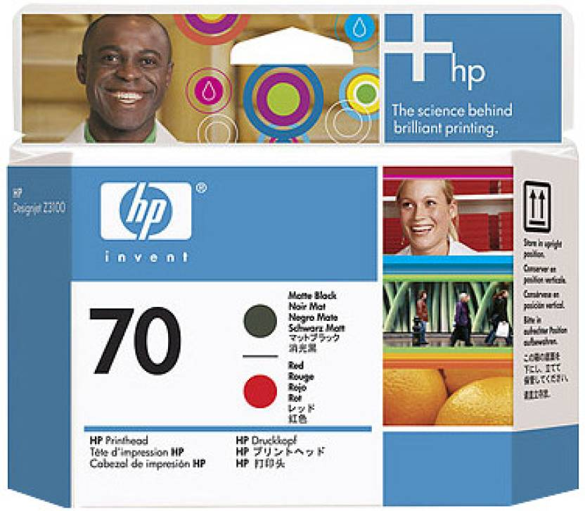 HP 70 Matte Black and Red printhead Ink Cartridge
