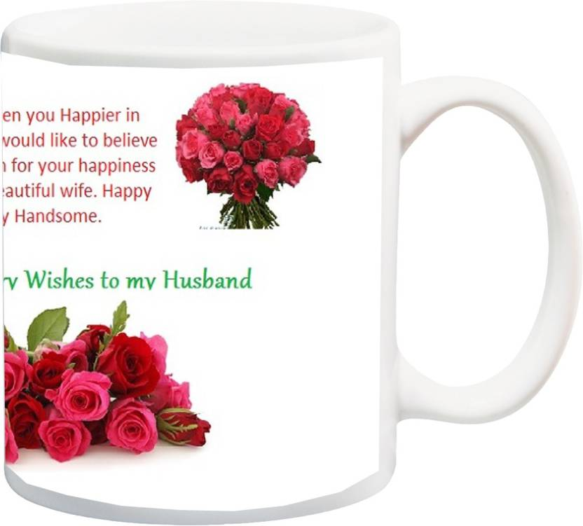 Me You Happy First Anniversary Gift For Husband Wife Red Rose 3d