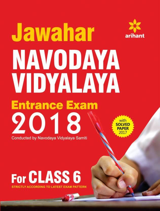 jawahar navodaya vidyalaya entrance exam 2018 for class 6 with