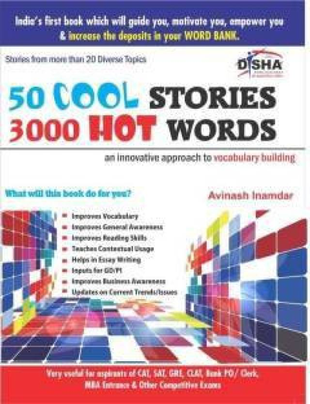 50 COOL STORIES 3000 HOT WORDS (VOCABULARY for GRE/ MBA/ SAT) 1 Edition