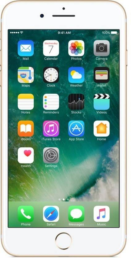 Apple iPhone 7 Plus (Gold, 256 GB)