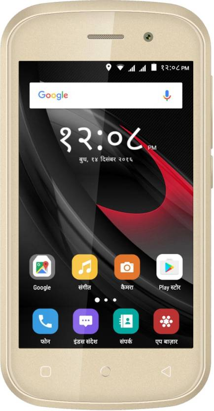 Swipe Elite Star - 4G VoLTE(Gold,8GB)