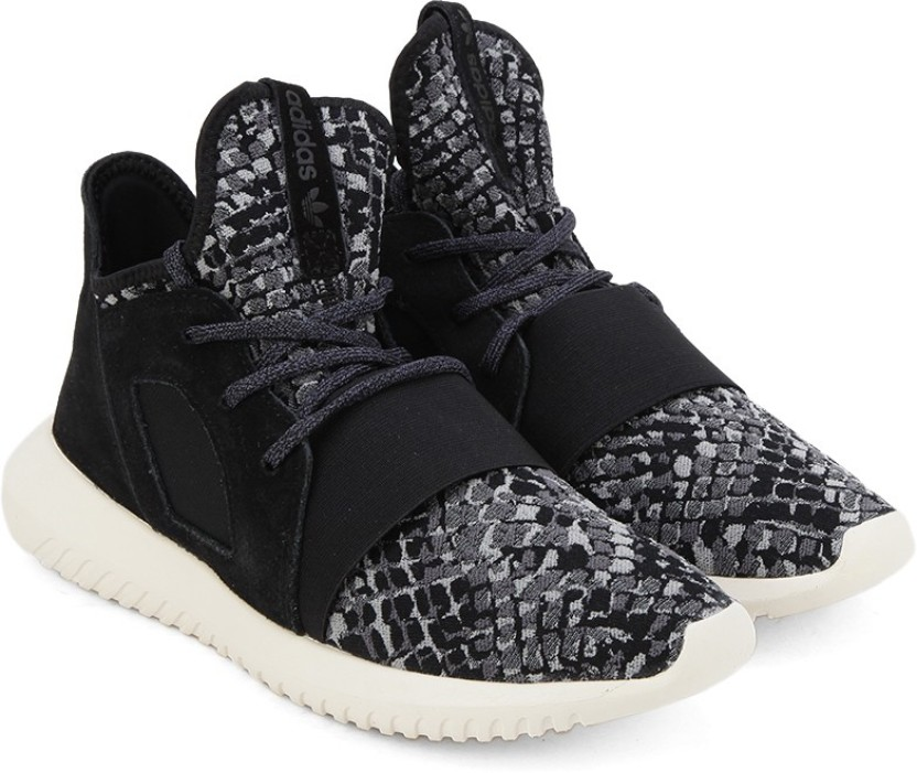 ADIDAS ORIGINALS TUBULAR DEFIANT W Sneakers