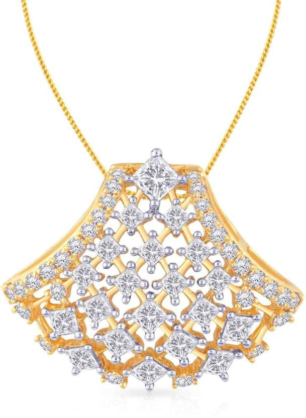30747c5a6 Malabar Gold and Diamonds Mine 18kt Diamond Rose Gold Pendant Price in  India - Buy Malabar Gold and Diamonds Mine 18kt Diamond Rose Gold Pendant  online at ...