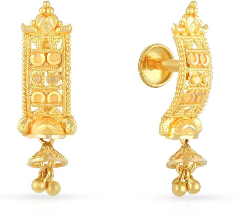 Malabar Gold and Diamonds Yellow Gold 22kt Drop Earring Price in ...