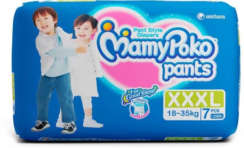 MamyPoko Pants - XXXL