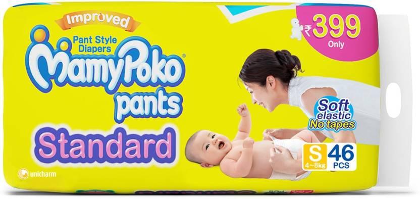 MamyPoko Pants Standard - S