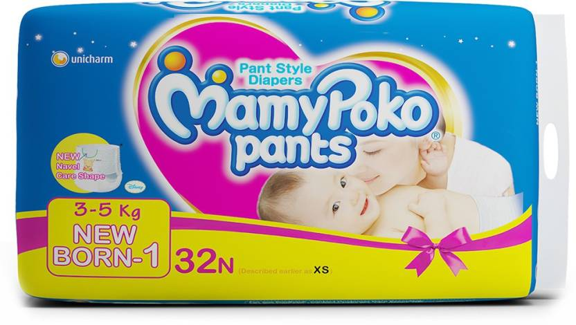MamyPoko Pants - New Born