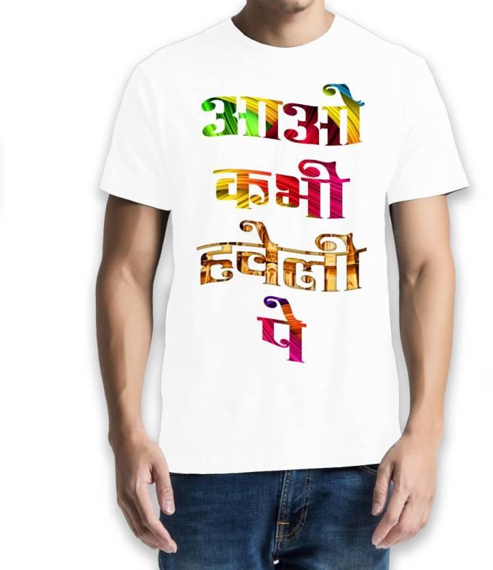 Baklol Graphic Print Men's Round Neck White T-Shirt