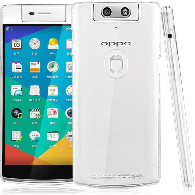 new product a1d8f b954d Dr Chen Back Cover for OPPO N3