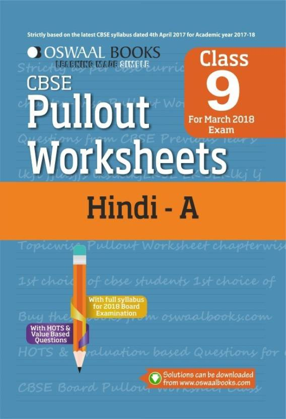 Oswaal CBSE Pullout Worksheet Class 9 Hindi A (Mar2018 Exam) - Buy ...