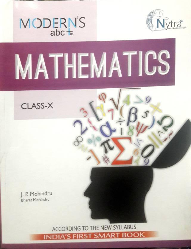 modern abc 1 maths