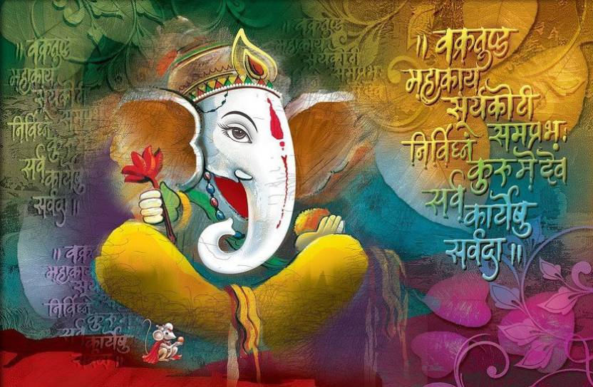 Ganesh Ji Wall Painting Hd Wallpaper On Art Paper Fine Art Print