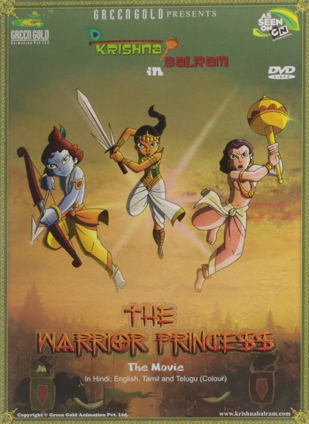 krishna balram in the warrior princess price in india buy krishna