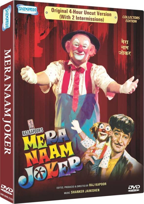 mera naam joker 4 hour uncut version with 2 intermissions dvd hindi