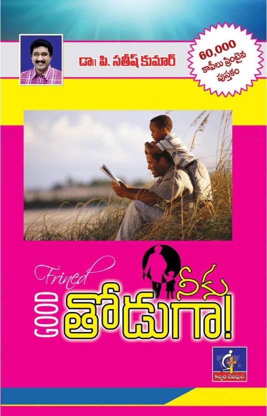 Neeku Thoduga: Buy Neeku Thoduga by Dr  P  Satish Kumar at Low Price