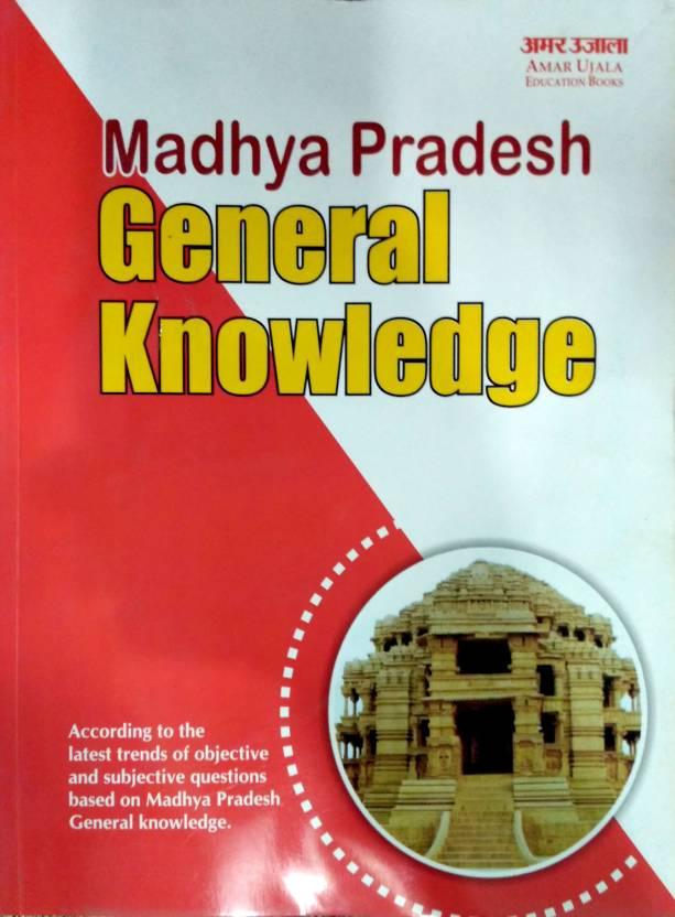 litrigsio - Madhya pradesh general knowledge book