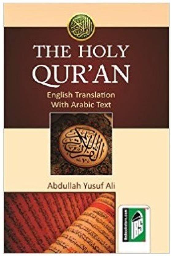 Holy Quran (Arabic): Buy Holy Quran (Arabic) by A  Y  Ali at Low