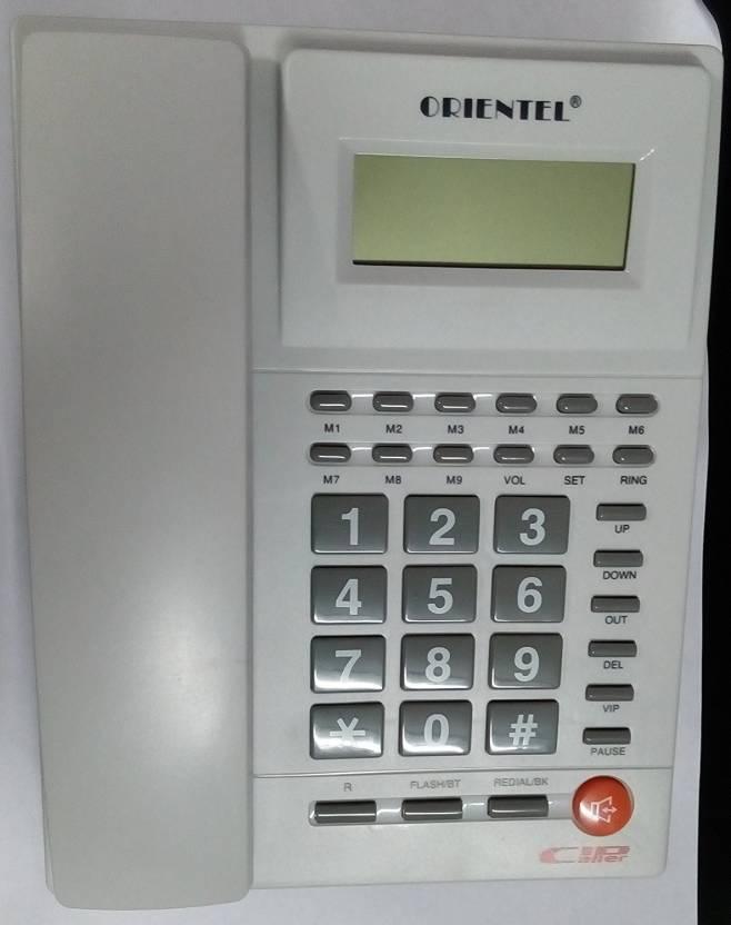 iStore Orientel KX-T1588CID FSK/DTMF Caller Id Compatible Phone