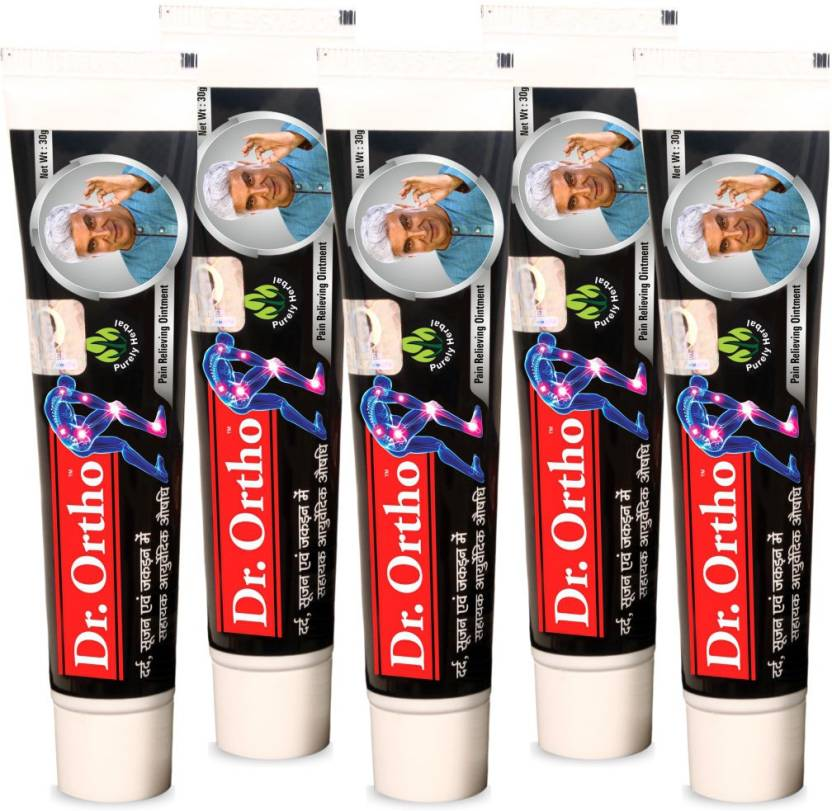 Dr. Ortho Pain Relief Ointment - Pack of 5 Balm