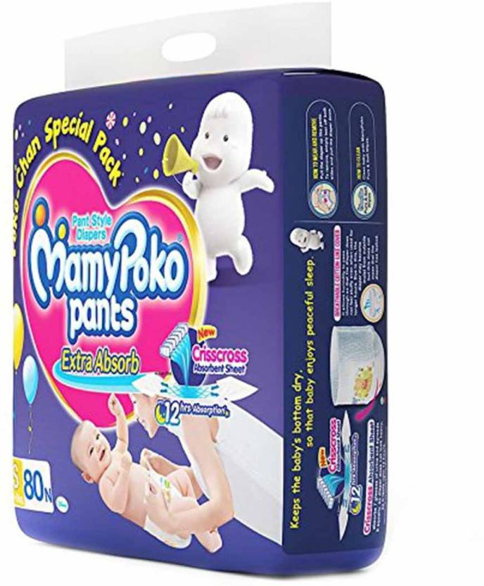 MamyPoko Pants - S  (80 Pieces)