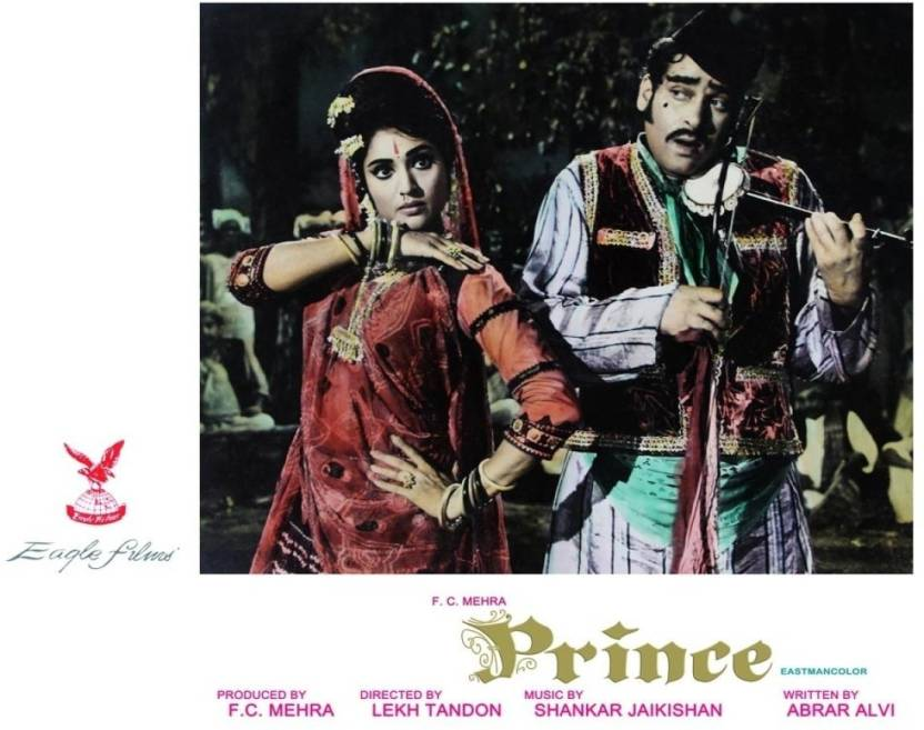 Akhuratha Designs Wall Poster Shammi Kapoor and Vyjayanthimala in Prince Paper Print
