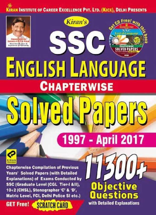 Kiran's Ssc English Language Chapterwise Solved Papers 11300+ Objective Questions – English
