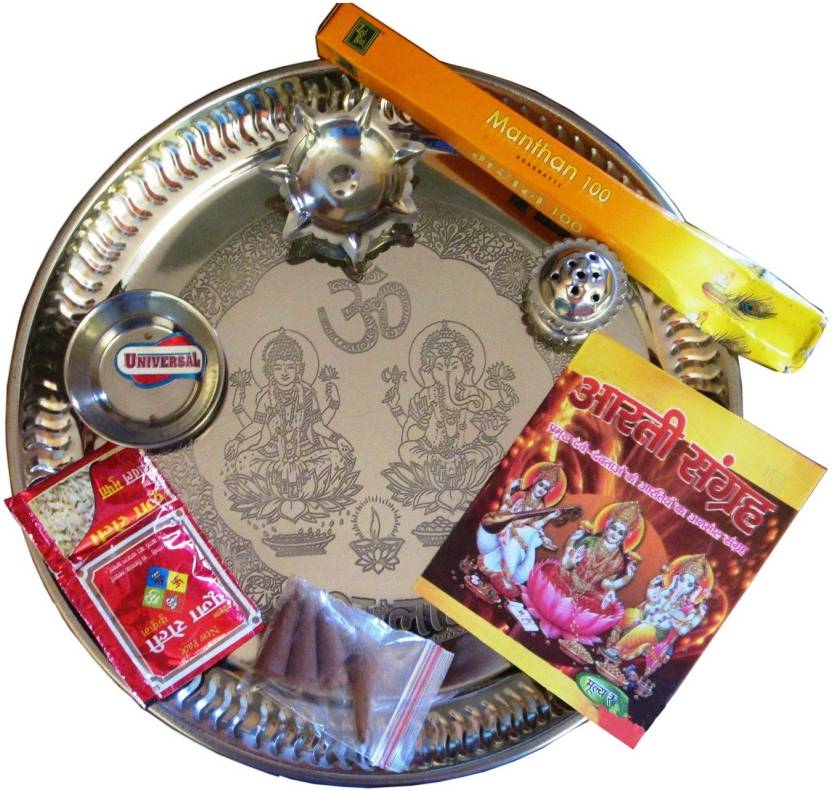 artandcraftvilla Rakhi Pooja Thali Steel Pooja & Thali Set  (1 Pieces, Multicolor)- 38% OFF