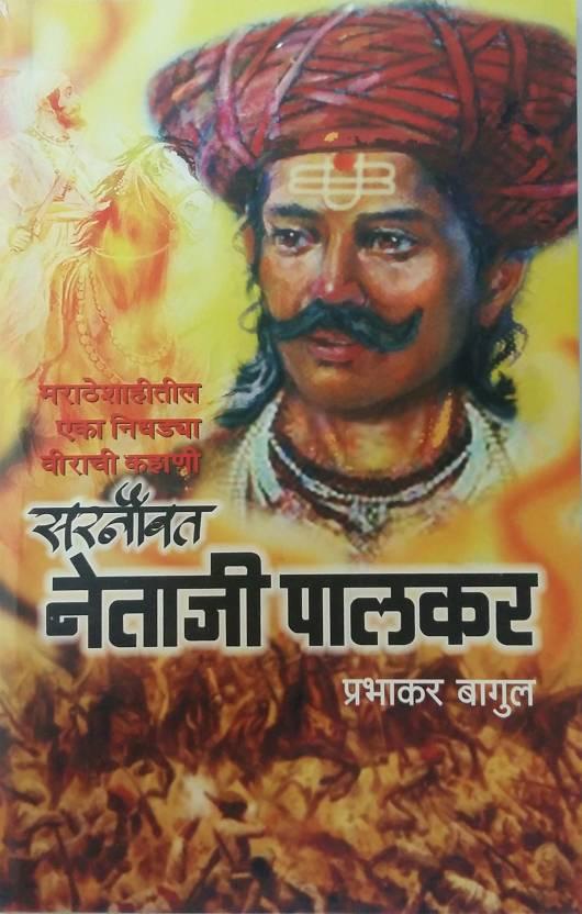 V Shantaram 3