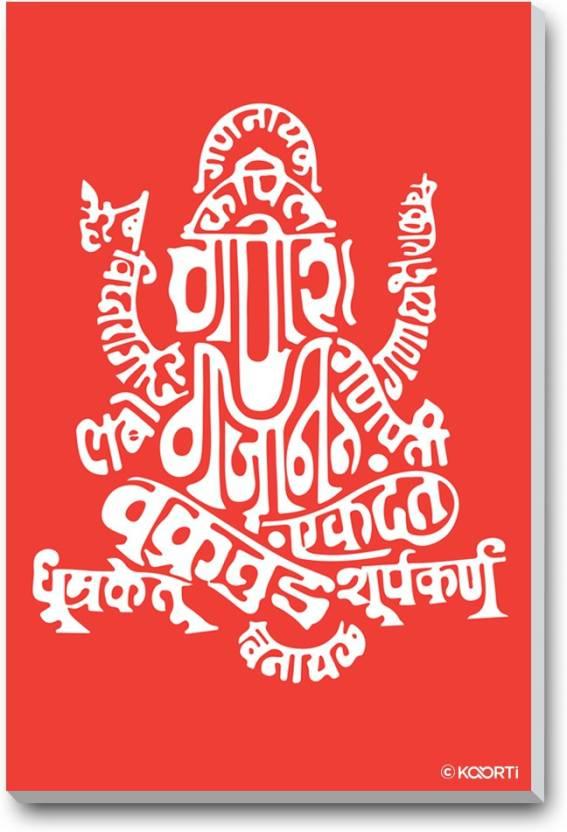 KAARTI The Lord Ganesha Names (Medium) Laminated Framed
